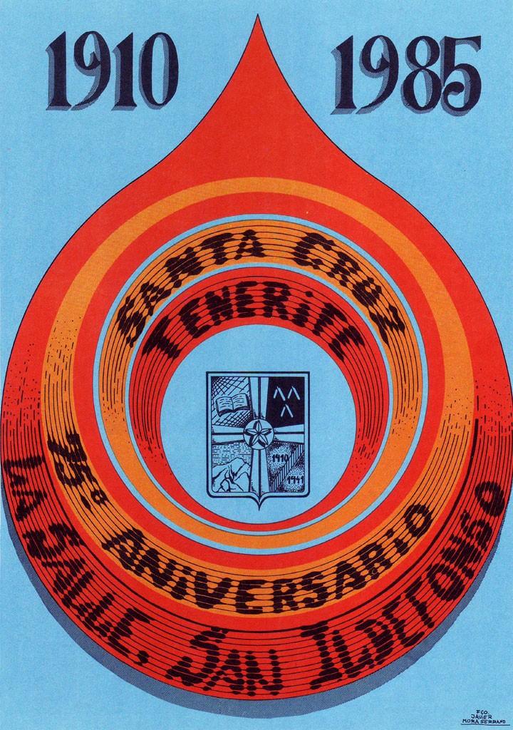 Cartel ganador del Concurso de carteles del 75 Aniversario | 1910 - 1985 | Colegio La Salle San Ildefonso