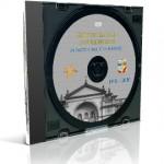 DVD de la Memoria del Centenario 1910 -2010